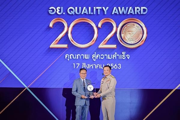 """ยูอาร์ซี (ประเทศไทย) คว้ารางวัล """"อย. Quality Award 2020"""""""