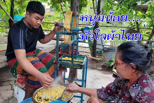 ทึ่ง! หนุ่มน้อยชัยภูมิชื่นชอบผ้าไทยโบราณ ทอขายสร้างรายได้เลี้ยงน้อง ตา ยาย ส่งตัวเองเรียนหนังสือ