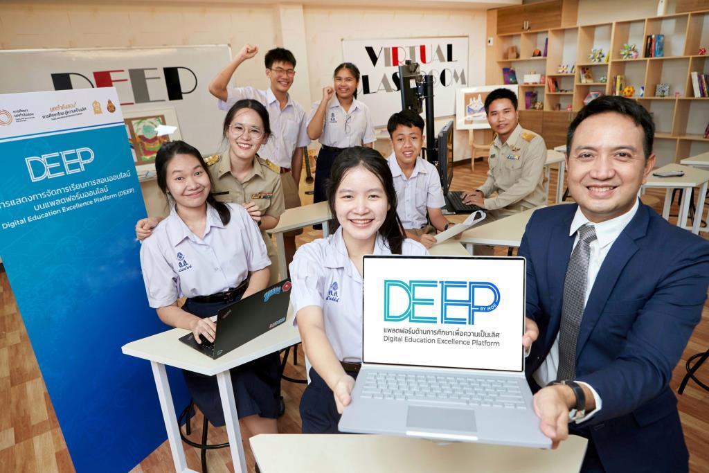 Microsoft นำเครื่องมือดิจิทัล หนุนภาคการศึกษาไทย