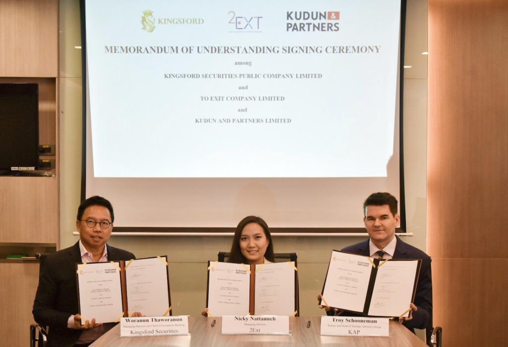 Kingsford, 2Ext และ KAP เซ็น MOU ให้คำปรึกษาธุรกิจ Startup ไทย