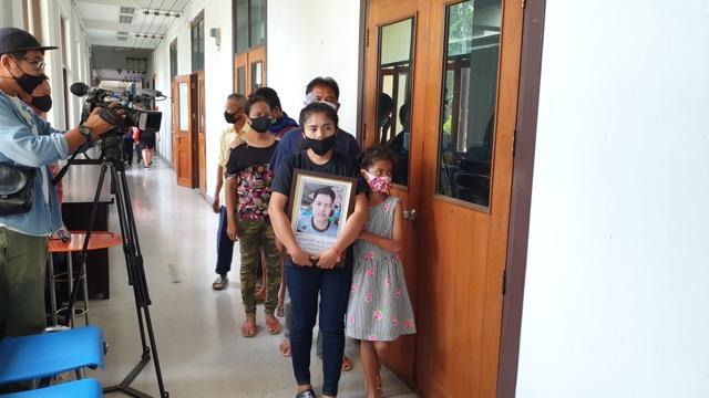 เมีย นช. เรือนจำเพชรบุรี ร้องศูนย์ดำรงธรรม ขอให้ช่วยเร่งรัดคดีสามีถูกวางยาพิษตายคาคุก