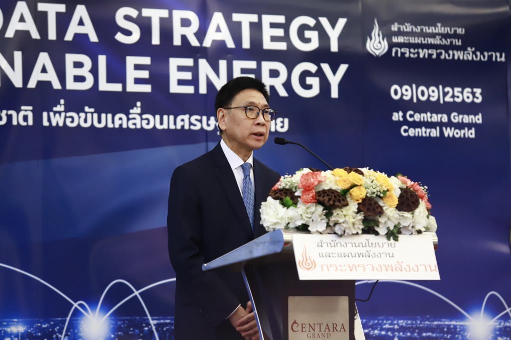 ก.พลังงานเร่งแผนจ้างงานฟื้นศก.ลั่นโรงไฟฟ้าชุมชนรับซื้อไฟสิ้นปีนี้