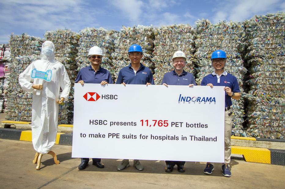 อินโดรามาฯ ร่วมเอชเอสบีซีแบงก์รีไซเคิลขวดPETใช้แล้ว เพื่อผลิตชุดPPE