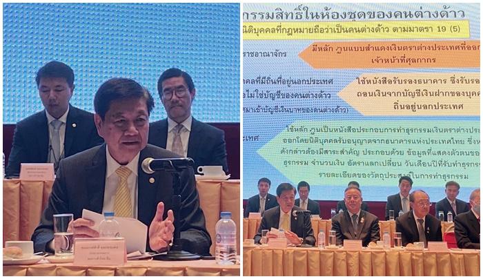 """""""หอการค้าไทย-จีน""""ห่วงผลกระทบการเมืองไทยปัจจัยฉุดเชื่อมั่นลงทุน"""