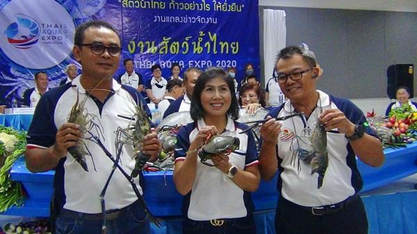 """สมาคมกุ้งตะวันออก เตรียมจัดงาน """"สัตว์น้ำไทย 2020 หรือ Thai Aqua Expo 2020"""""""