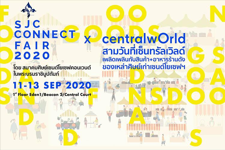 SJC x centralwOrld Connect Fair 2020