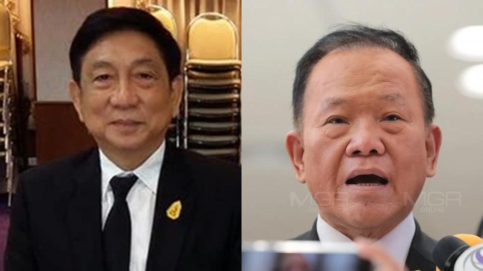 """""""ต่อตระกูล"""" กังขา ป.เอก """"สันติ"""" โยงเคสนักการเมืองเพื่อไทยอัปเกรดด็อกเตอร์ปี 56"""