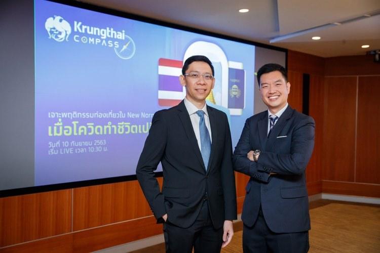 กรุงไทยมองอุตฯ ท่องเที่ยวยังซึม คาดปีหน้ายังต่ำกว่า 59% แนะปรับตัวรับ New Normal
