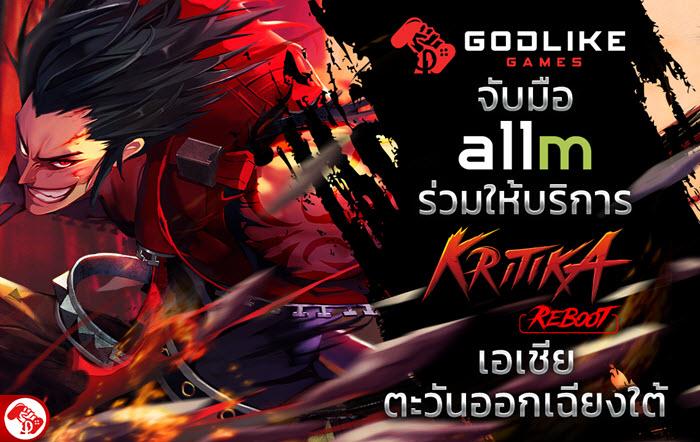 """GODLIKE Games จับมือ ALLM ร่วมให้บริการ """"Kritika:REBOOT"""" ในภูมิภาคเอเชียตะวันออกเฉียงใต้"""