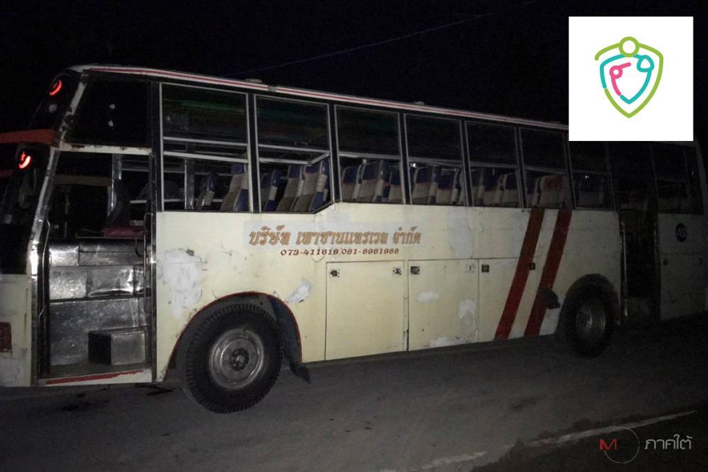 ปธ.เครือข่ายปกป้องเด็กชายแดนใต้ ห่วงกังวลกรณีทหารยิงรถบัสรับส่งนักเรียน เรียกร้อง 3 ข้อดำเนินการด่วน