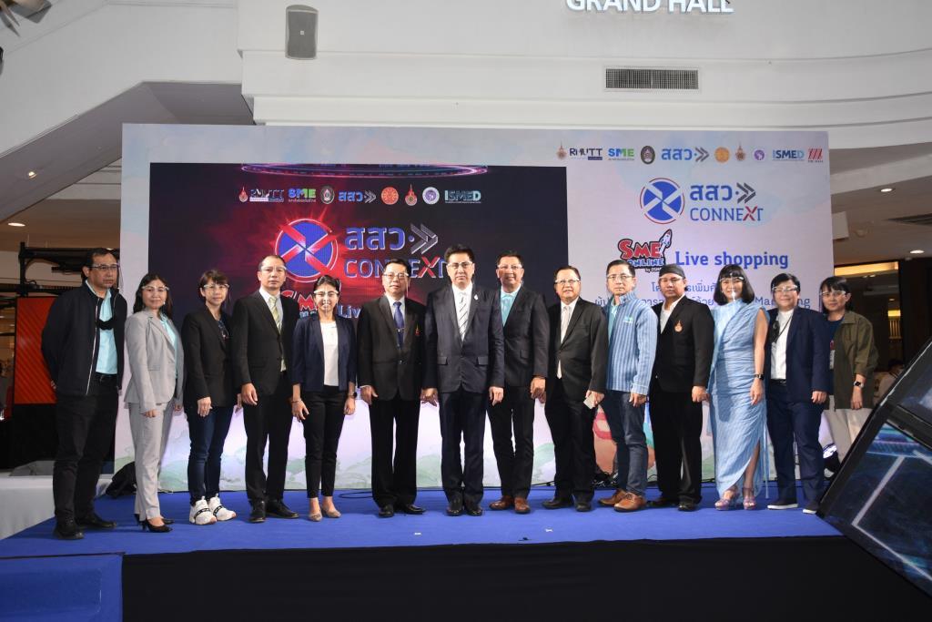 """สสว. จัดงาน """"SME Online … Live Shopping"""" พาเหรด 200 ร้านดังโลกออนไลน์ ขายสินค้า เพื่อผู้บริโภค"""