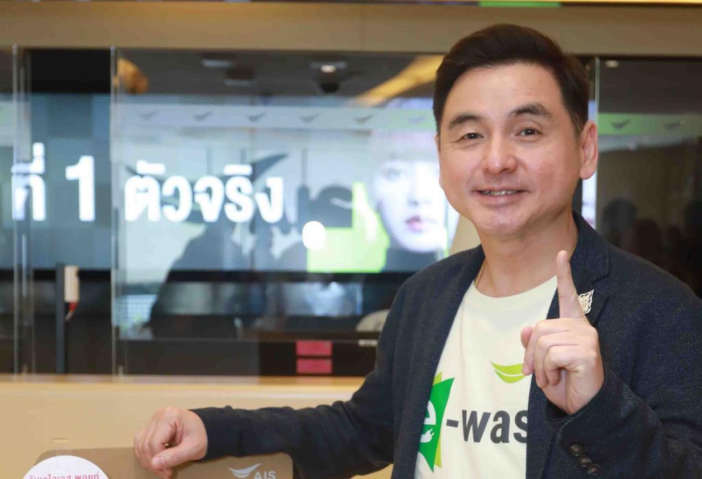 """กำจัด """"E-Waste"""" ภารกิจที่คนไทยต้องช่วยกัน (Cyber Weekend)"""