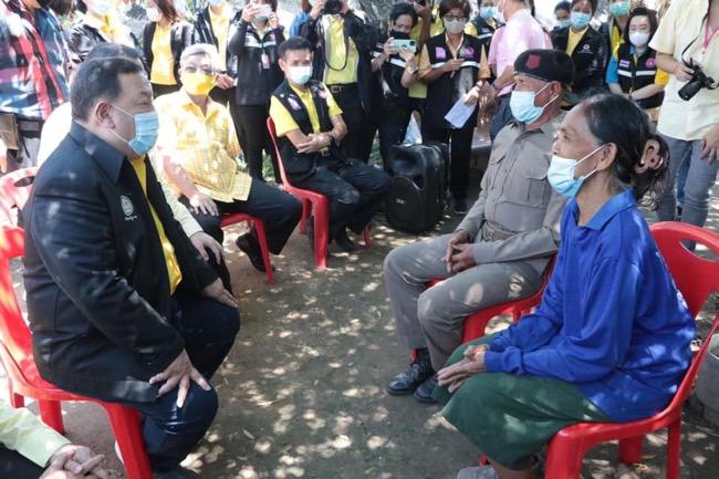 ผู้สูงอายุครบ 60 ปี กลุ่มตกหล่น ย้ายที่อยู่   เตรียมลงทะเบียนรับเบี้ยผู้สูงอายุปี 64 ต.ค. นี้