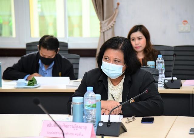 กรมกิจการผู้สูงอายุ ร่วมประชุมจัดทำกฎหมาย คัดเลือกมาตรการรองรับสังคมสูงวัย คนไทยอายุยืน 4 มิติ
