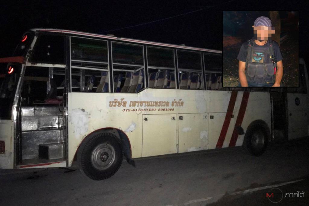 คืบหน้าเหตุทหารพรานยิงรถบัสรับส่งนักเรียน พบใช้ปืนของทางราชการก่อเหตุ