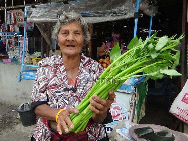 ผู้สูงอายุโอด ค้างจ่ายค่าไฟฟ้าหลังไม่ได้เบี้ยผู้สูงอายุ
