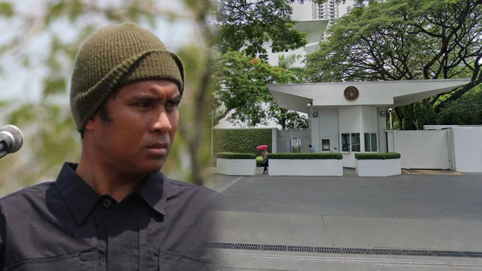 """มาอีกกลุ่ม """"ประชาชนคนไทย"""" นัดพุธนี้จี้สหรัฐฯ หยุดแทรกแซงการเมืองไทย"""