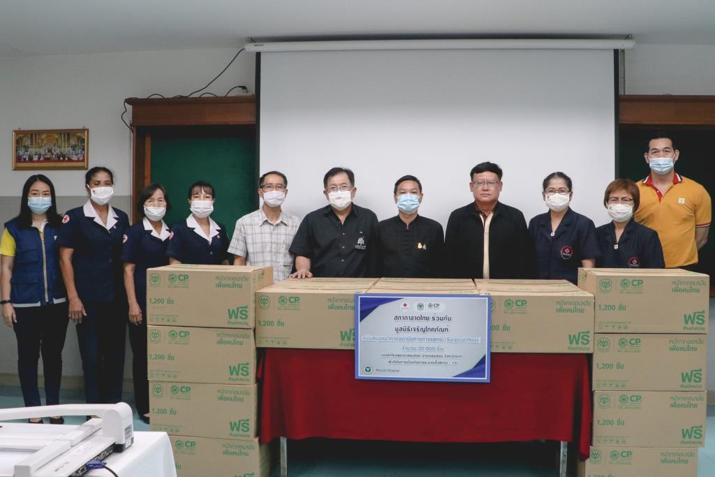 มูลนิธิเจริญโภคภัณฑ์ส่งมอบหน้ากากอนามัยให้โรงพยาบาล 5 แห่ง ในจ.ตาก