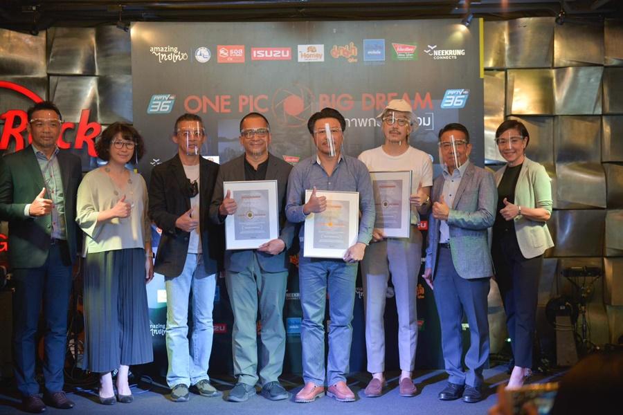 One Pic Big Dream ซีซั่น 2 สร้างสรรค์ Reality Edutainment สำเร็จเกินคาด
