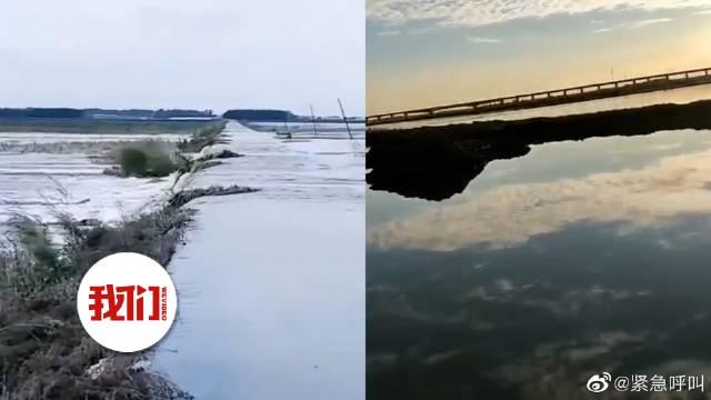 เขื่อนกั้นแม่น้ำอิ่นหม่าในเมืองเต๋อฮุ่ย มณฑลจี๋หลิน ได้รับผลกระทบจากฝนตกอย่างต่อเนื่องและการระบายน้ำท่วมจากอ่างเก็บน้ำทางต้นน้ำ เป็นเหตุให้เขื่อนเกิดรอยรั่วกว้าง 30 เมตร (สื่อโซเชียลมีเดียจีน เวยปั๋ว)