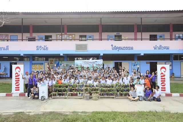 Canon Volunteer ครั้งที่ 26