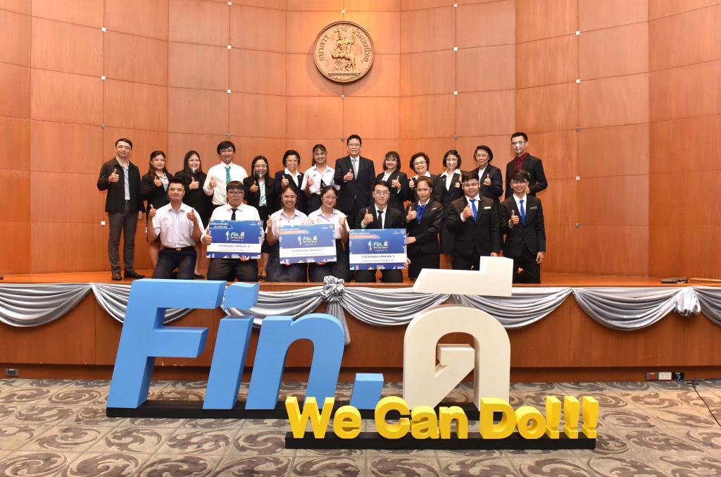 ธปท.พอใจ Fin.ดี We Can Do!!! ช่วยปลูกฝังวินัยการเงินเด็กไทย