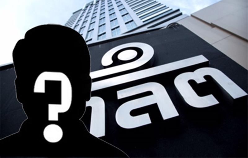 ก.ล.ต.ร้องอัยการเอาผิด 3 นักลงทุนใช้ข้อมูลภายในซื้อหน่วยลงทุน UOB8TF พร้อมส่งเรื่องต่อ ปปง.