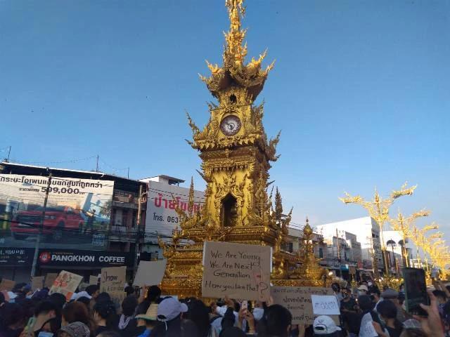 แฉ #เซเลบขอทาน สะพัดโซเชียล นั่งหลังเวทีม็อบเชียงรายได้ 3,000 จ่านิวได้ค่าเดินทางแค่ 1,800