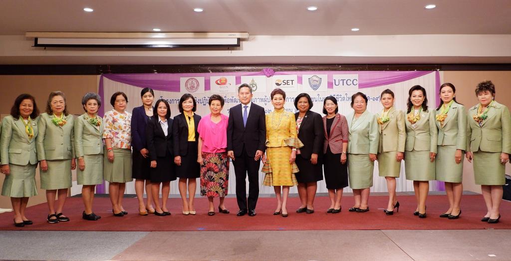 ตลท.สร้างพี่เลี้ยงการเงินแก่กลุ่มผู้ประกอบการสตรีชุมชน
