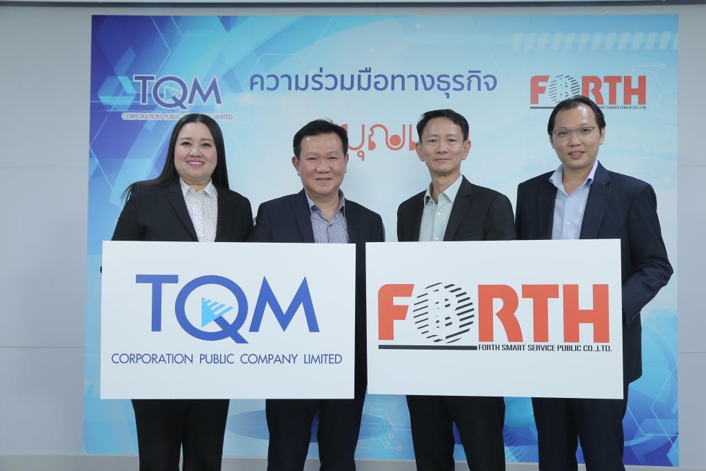 TQMผนึกFSMARTขายประกัน ตั้งเป้ารายได้300ล้านภายในปีหน้า