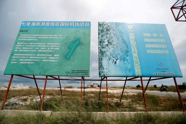 กัมพูชา-จีนโต้ข้อกล่าวหาสหรัฐฯ คว่ำบาตรบริษัทจีนในเขมร ชี้ไม่มีมูล-สองมาตรฐาน
