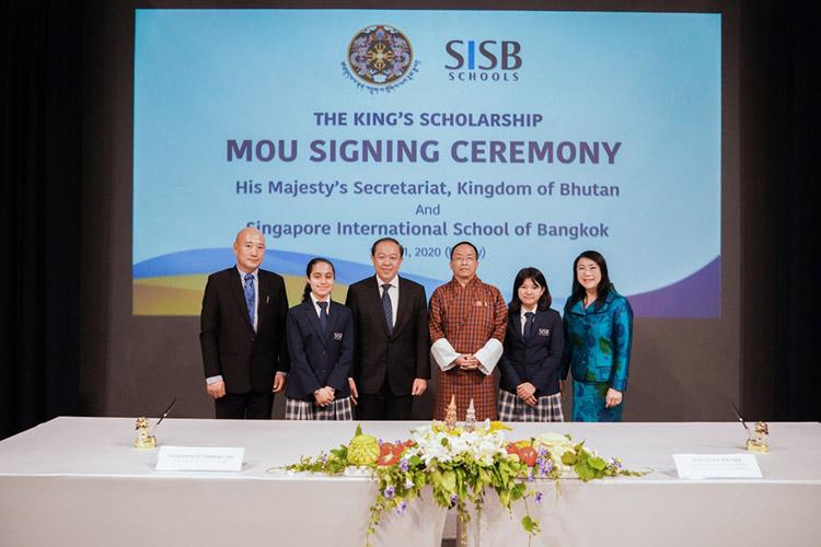 SISB และราชอาณาจักรภูฏานลงนาม MOU มอบทุนการศึกษาของกษัตริย์ภูฏานแก่นักเรียนที่เรียนที่สุดในภูฏานเพื่อศึกษาที่ SISB