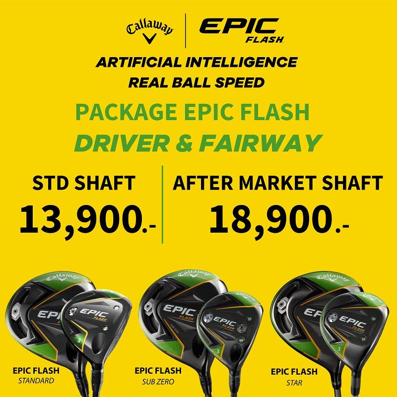 Transview Golf จัดโปรโมชัน Epic Flash ราคาพิเศษ