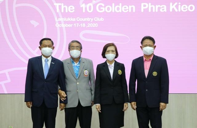 """กลุ่ม ปตท. จับมือสมาคมนิสิตเก่าจุฬาฯ จัดการแข่งขัน """"กอล์ฟพระเกี้ยวทองคำ"""" ครั้งที่ 10 ชิงถ้วยพระราชทานฯ"""