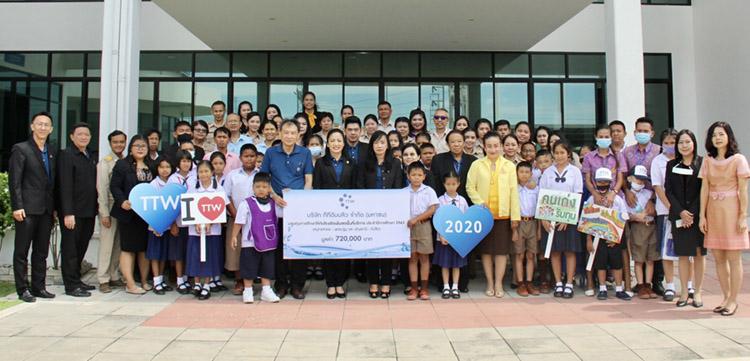 """TTW มอบ""""ทุนเรียนดี"""" และ """"ทุนเด็กดี""""แก่เยาวชนไทย ตอกย้ำความเป็นผู้ให้ด้วยการตอบแทนสังคมต่อเนื่องเป็นปีที่ 15"""