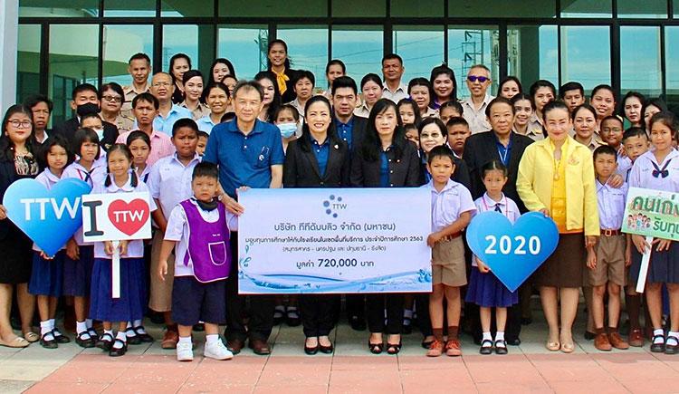 """TTW มอบ """"ทุนเรียนดี"""" และ """"ทุนเด็กดี"""" แก่เยาวชนไทย ตอกย้ำความเป็นผู้ให้ด้วยการตอบแทนสังคม ต่อเนื่องเป็นปีที่ 15"""