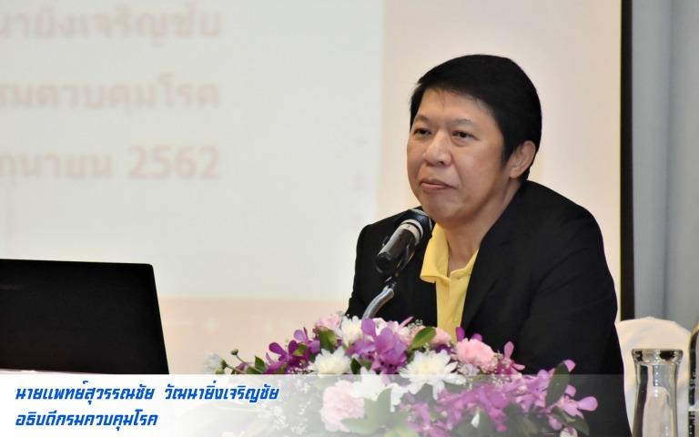 กรมควบคุมโรค เผยความคืบหน้ากรณีเด็กชาวเมียนมา 2 ขวบติดเชื้อโควิด-19 หลังกลับจากไทย เร่งตามหาคนใกล้ชิดตรวจเชื้อ