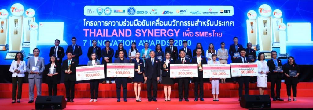 """ซีพีออลล์ ใช้""""7 Innovation Awards"""" ส่งเสริมSMEไทย"""