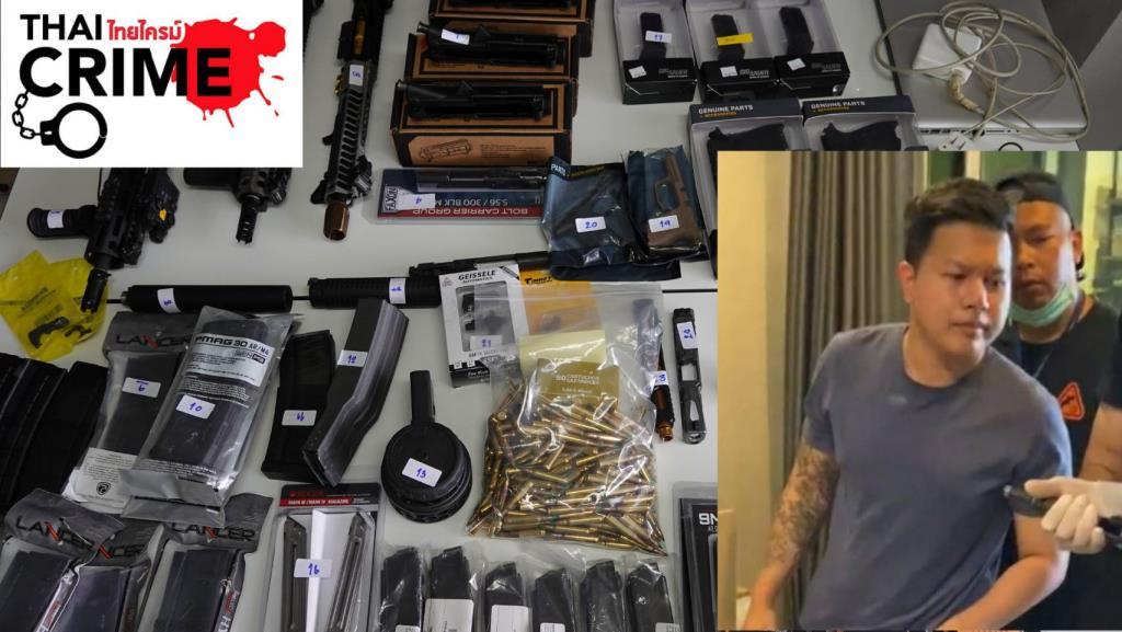 ป.จับผู้รับเหมาเปิดเพจขายอะไหล่ปืนนำเข้าจากต่างประเทศ