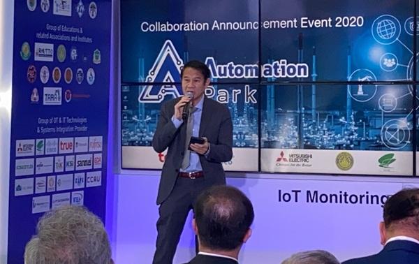 3 หน่วยงานใหญ่ร่วมเปิดตัวโครงการ 'EEC Automation Park' ที่ ม.บูรพา