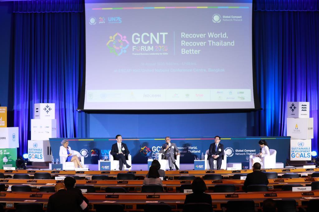"""เวทีเสวนาในงาน """"GCNT FORUM 2020: Thailand Business Leadership for SDGs"""""""