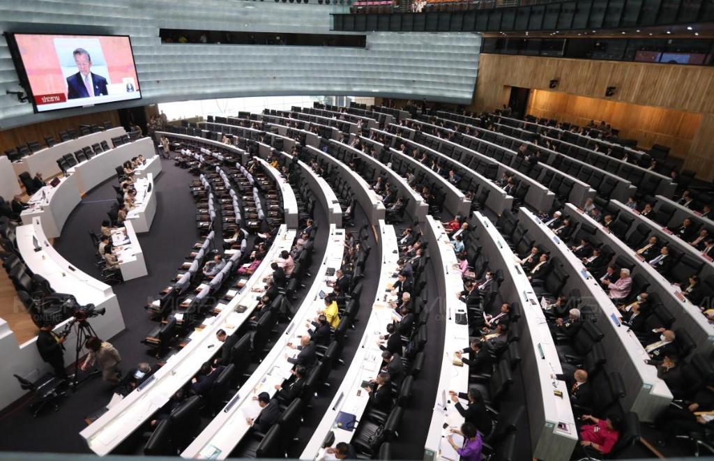ประชุมสภาผู้แทนราษฎร (แฟ้มภาพ)