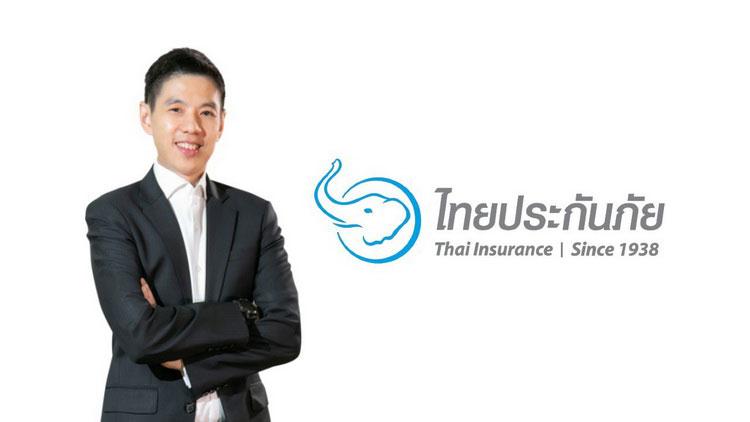 """TIC ไทยประกันภัย ย้ำนโยบาย """"ประกันที่ทุกคนเข้าถึงได้"""" ชูเบี้ยถูก คุ้มครองสูงเพื่อคนไทย"""