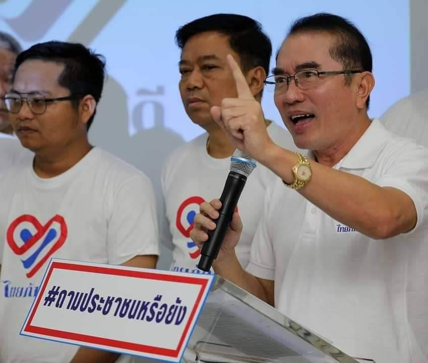 """""""วรงค์"""" ชี้ประเทศไทยไม่ใช่บริษัท หยุดเป็นอีแอบ"""