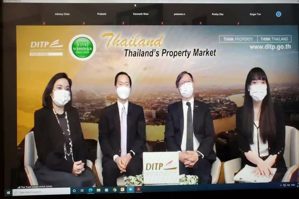 """""""ทูตพาณิชย์ฮ่องกง"""" โปรโมตอสังหาริมทรัพย์ไทย ดึงชาวฮ่องกงซื้อเป็นบ้านหลังที่ 2"""