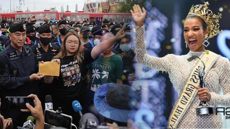 """ปังปุริเย่!..เมื่อเวทีนางงามเข้าโหมดการเมือง """"มิสแกรนด์"""" ปีนี้มงลงเพราะตอบคำถามฟาดแรง ไล่รัฐบาล!"""