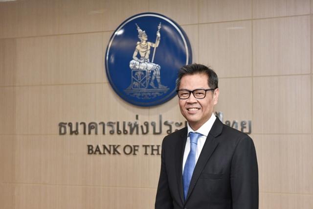 ธปท.ยังไม่ได้รับรายงานถอนเงินไทยพาณิชย์สูงผิดปกติ