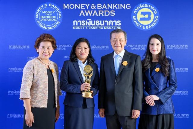 BDMS คว้ารางวัล 'บริษัทยอดเยี่ยมแห่งปี 2563 กลุ่มบริการ'