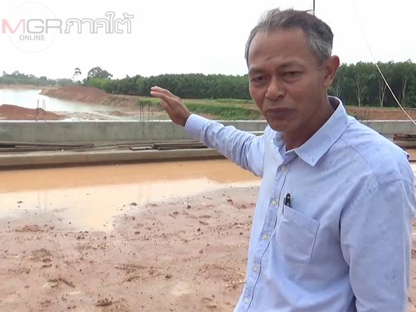 กรมชลประทานเร่งก่อสร้างคลองผันน้ำแม่น้ำตรังรับมือน้ำหลากในปีนี้