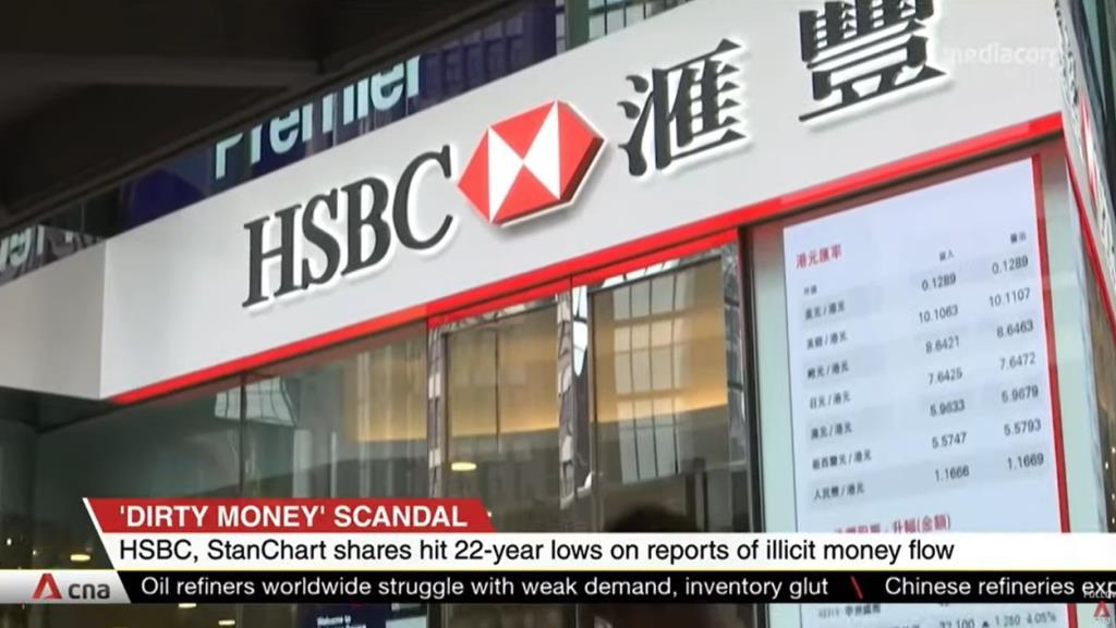 """In Clip: หุ้น """"HSBC –สแตนดาร์ดชาร์เตอร์ด"""" ร่วงต่ำสุดในรอบ 22 ปี หลังถูกแฉเคลื่อนย้ายเงินผิดกม.ไม่ต่ำกว่า 2 ล้านล้านดอลลาร์"""